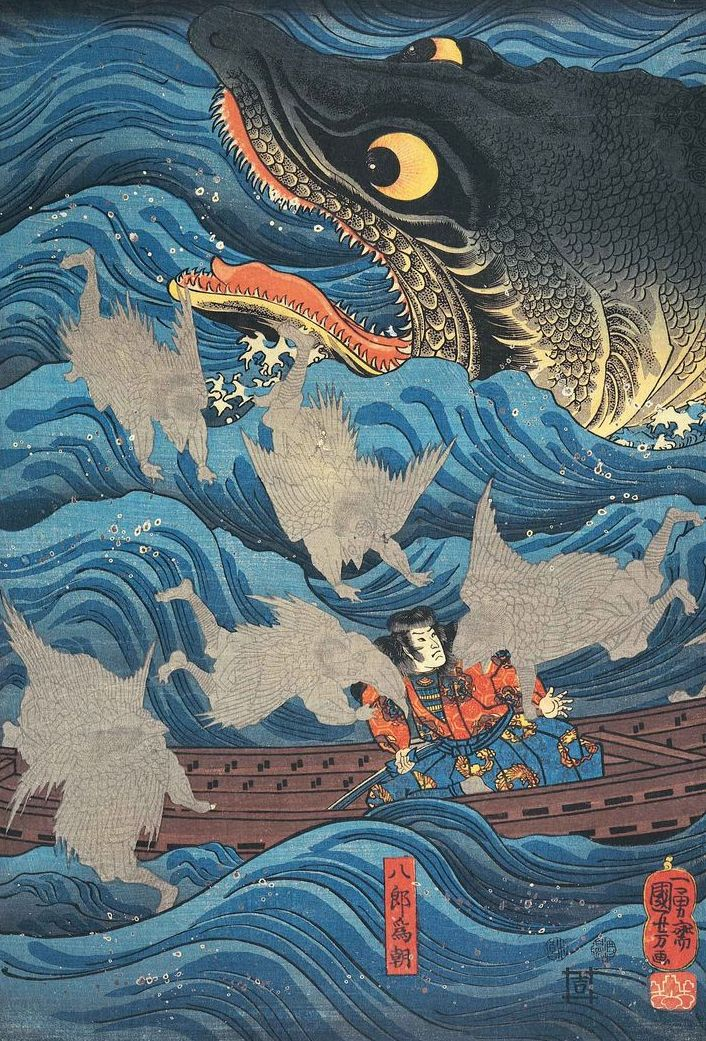Woodblock print. About 1840s, Japan, Utagawa Kuniyoshi (1797-1861)