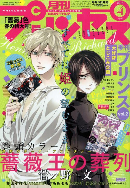 "crimsonflowerscans: "" ""Baraou no Souretsu"" Chapter 5 is out on Crimson Flower! (LINK) """