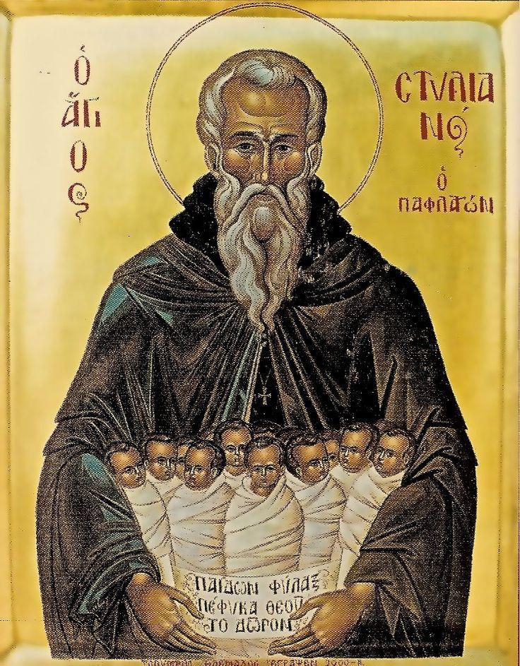 MYSTAGOGY: Saint Stylianos of Paphlagonia