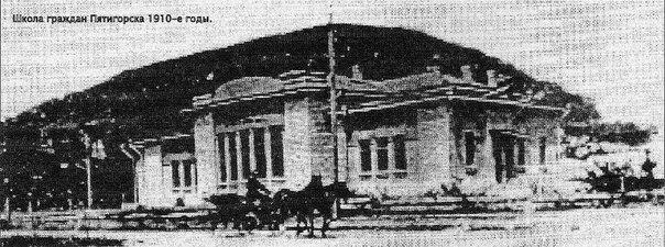 Пятигорск - Легенды Старого Города