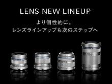 Lens New Lineup