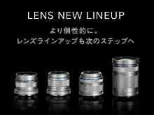 Lens New Lineup