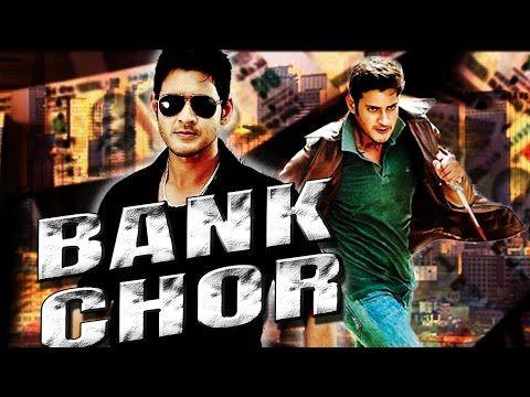 Bank Chor (2016) Full Hindi Dubbed Movie | Mahesh Babu, Bipasha Basu, Lisa Ray, Rahul Dev - (More info on: http://LIFEWAYSVILLAGE.COM/movie/bank-chor-2016-full-hindi-dubbed-movie-mahesh-babu-bipasha-basu-lisa-ray-rahul-dev/)