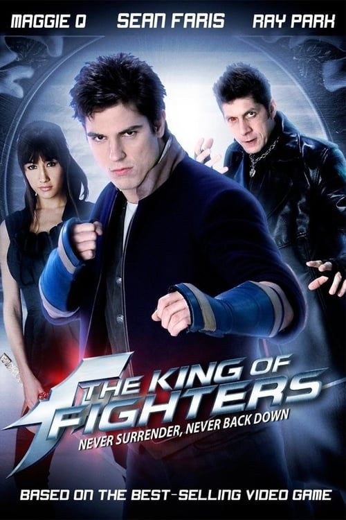 The King of Fighters Movie Online Free 2009 Download