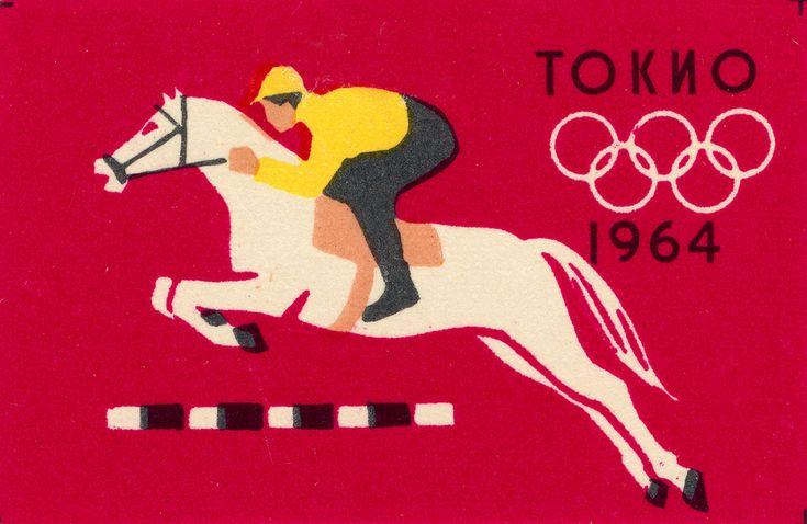 russian matchbox label #vintage #graphic #illustration #matchbox