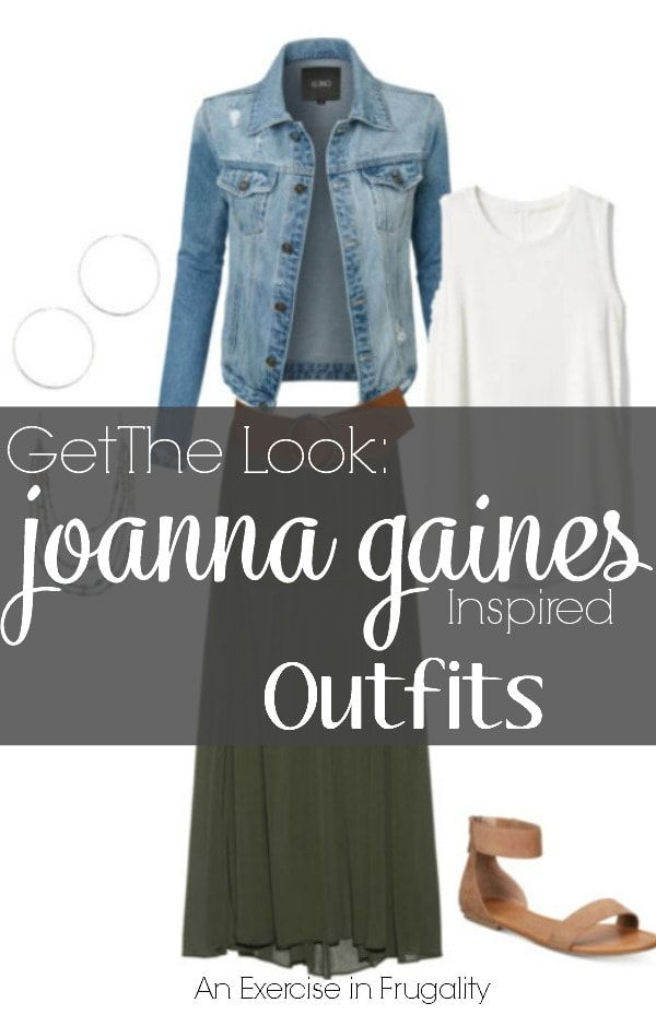 Joanna Gaines' Style on a Budget | An Exercise…