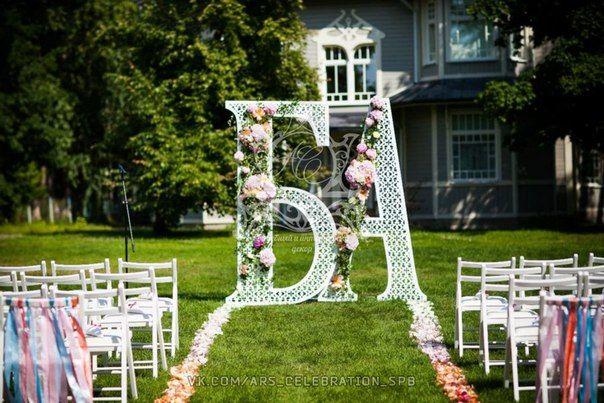 Акварельные пригласительные на свадьбу 200