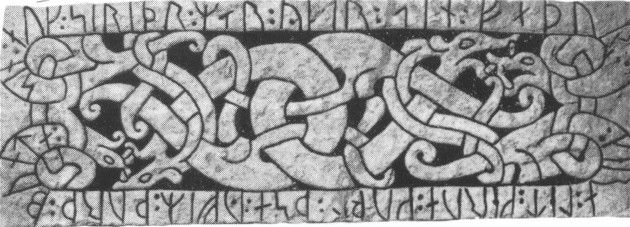 Dragons intertwined on RuneStone  8th century CE. Lindkoeping, Sweden