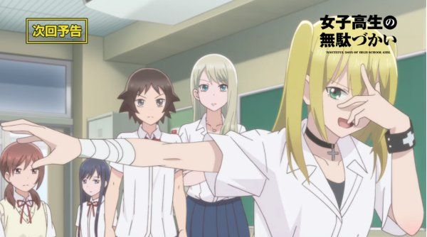 8th Wasteful Days Of High School Girls Anime Episode Previewed