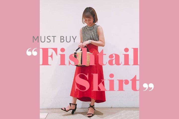 Must buy:2017年流行るもの教えます!「フィッシュテールスカート」で横姿美人に   4月に突入し、気温もぐんぐん上がってきていよいよ春本番!「春服買わなきゃ!」と焦る女子も多いのでは。店頭には既に2017年の春を彩るアイテムが並び、おしゃれに敏感な女子達は日々様々なお店をパトロール中!それでは、今すぐ買うべき春アイテムをご紹介していきます。            スタッフスナップ編集部による、2017年春のトレンド大予想!    今回は、『フィッシュテールス...