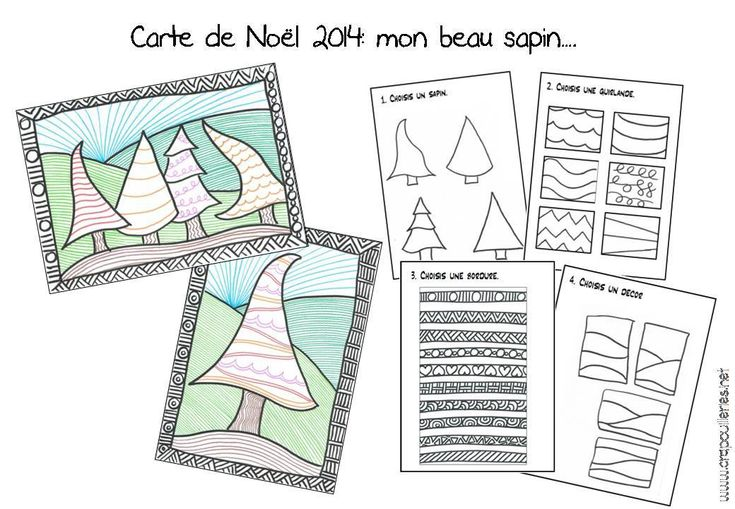 carte de Noël 2014: Mon beau sapin