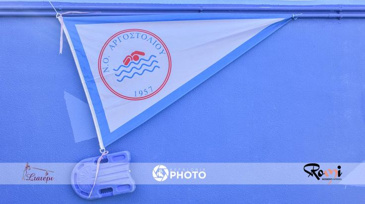 Μαραβέγιας & Ποταμιάνος του ΝΟΑ στους επίλεκτους κολυμβητές της χρονιάς