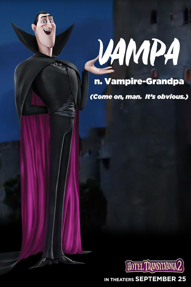 Grab your Vampas and Vampmas and bring the whole family to see our newest adventures in 3D!   Hotel Transylvania 2 in theaters NOW #HotelT2