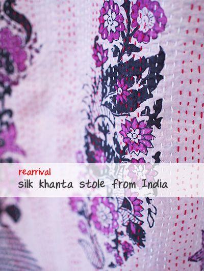 シルクの刺し子ストール カンタ #khanta #vintage #india