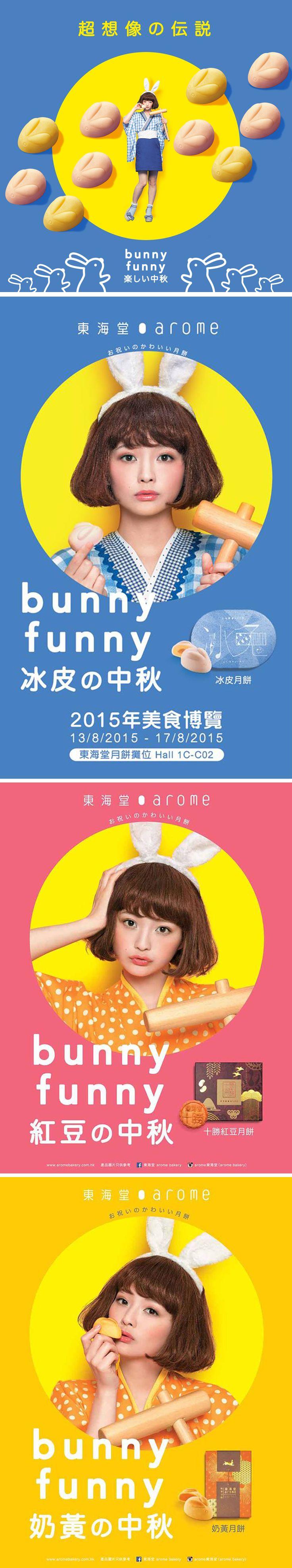 Arome Bakery - bunny funny