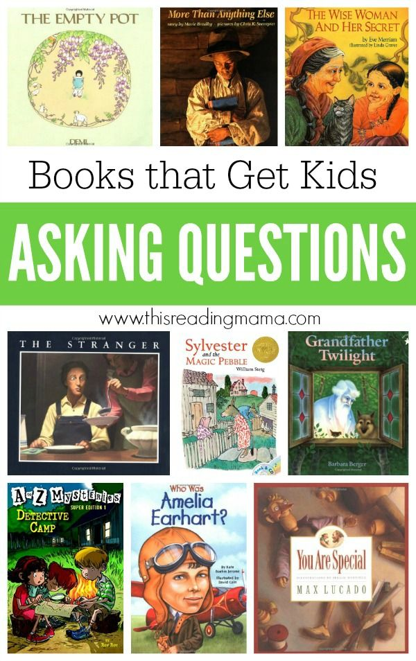 This book list for asking questions includes picture books and chapter books that will compel kids to ask questions before, during and after reading.