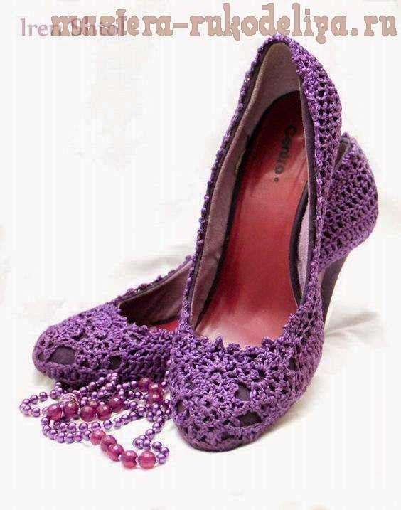 Irish crochet &: Обвязывание обуви