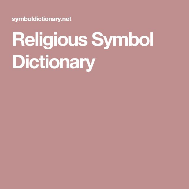 Religious Symbol Dictionary Symbols of Paganism with Ancient Origins
