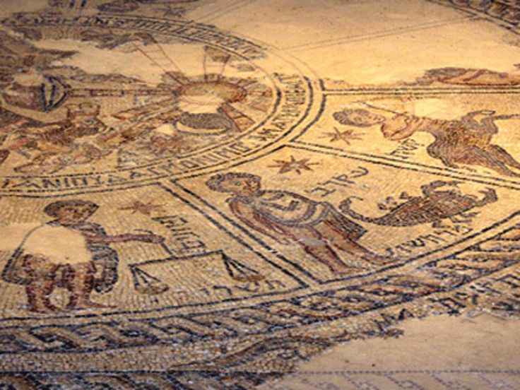 Floor mosaic from synagogue at Sepphoris depicting the zodiac. An example of Jewish syncretism.