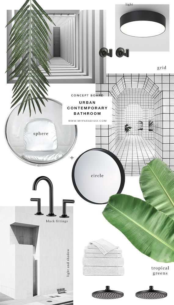 CONCEPT BOARD Urban Contemporary Bathroom