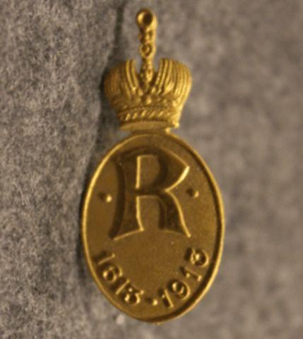 Romanov 1613-1913 badge, Alois Ritter