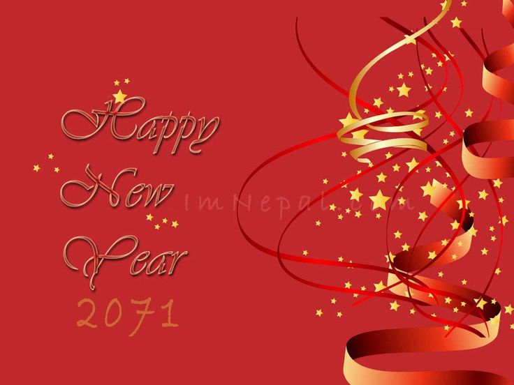 Happy New Year 2071 Gajal In Nepali Language