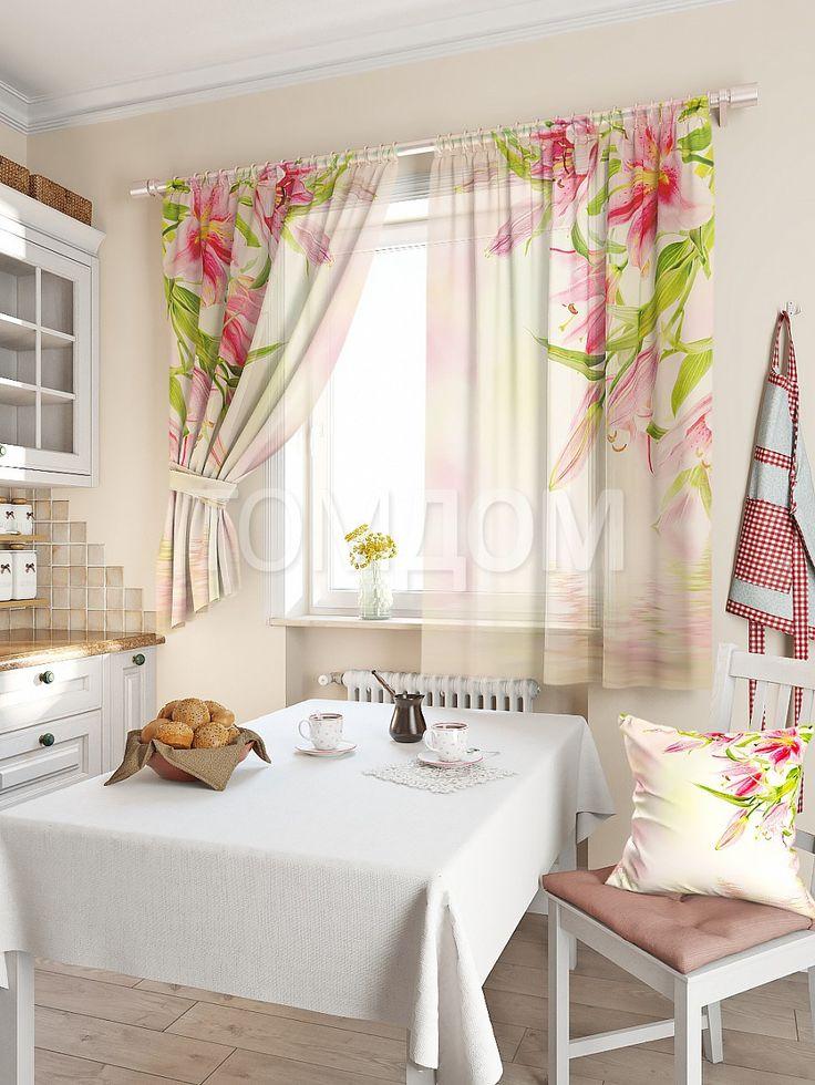 Комплект штор «Лили» | Готовые комплекты штор: купить комплект штор в интернет-магазине | ТОМДОМ