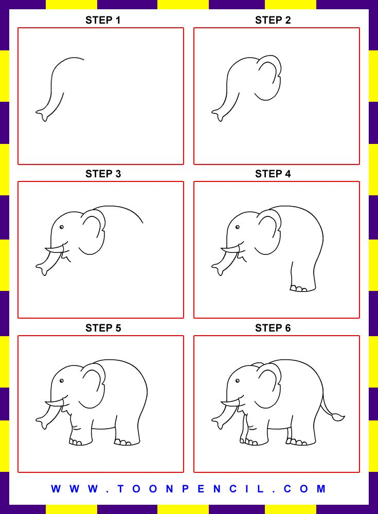 how to draw a simple elephant head step by step