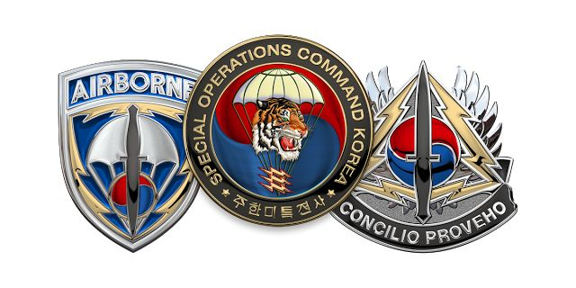 Military Insignia 3D : Special Operations Command Korea - SOCKOR by Serge Averbukh
