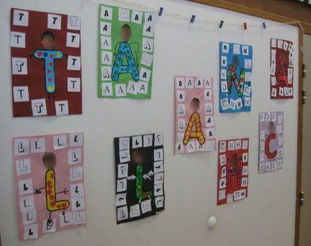 activité ur l'initiale:  Coller les petites lettres à l'endroit tout autour d'une feuille de couleur.