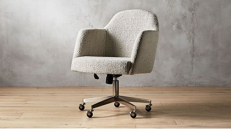 Miles grey boucle office chair reviews cb2 modern