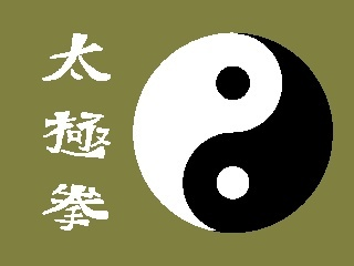 The Yin and Yang symbol, also the Tai Chi disk, is expressed as everything consisting of a balance, it constitutes reality. The root of Tao is defined as the way of the universe, nature, balance, it is a reality that can not be grasped in language, or thought. The goal of life is to conform human lives in the way of the universe, being itself is a state of being(Ni). Taoism is also known as the nameless philosophy. Its main themes are intuition, simplicity, spontaneity, and the way of nature