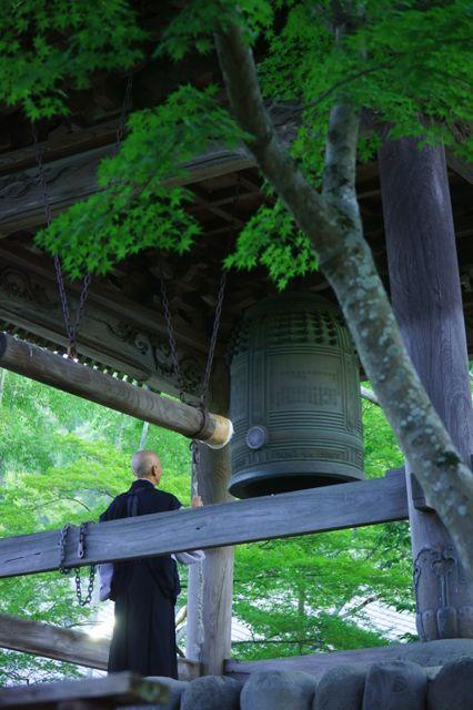 Shuzenji Arashiyama, Japan