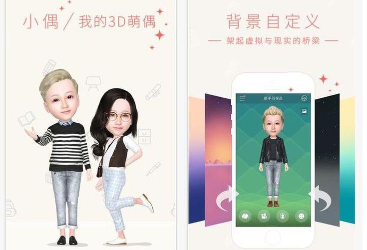 MyIdol es una app para crear divertidos vídeos con avatares animados en 3D que reproducen fielmente nuestro rostro. Disponible para dispositivos con iOS.
