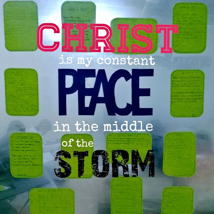 """Quote """"Christ is the peace in the middle of the storm."""""""