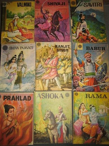 Old Indian Comics from the 1970s - BORNE CENTRAL