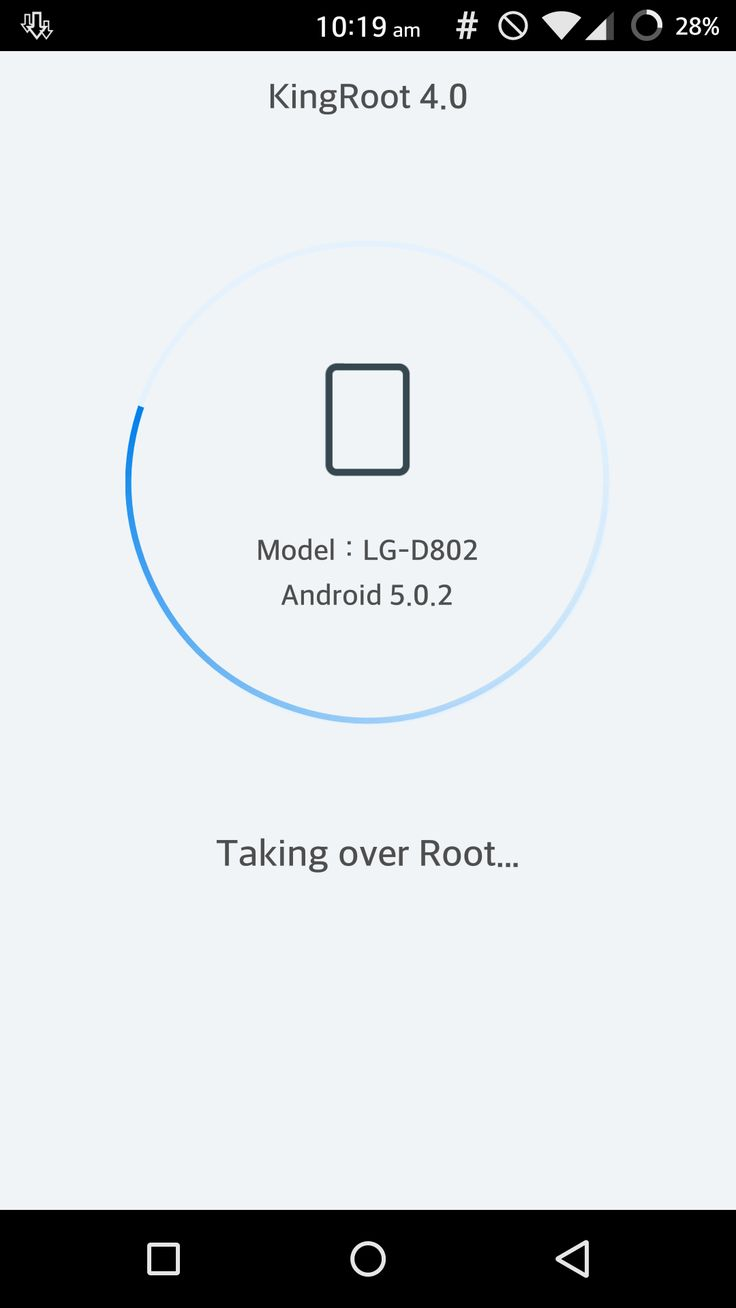 KingRoot v4.1.0 APK – One Click Root Tool For Almost All Devices - APPS APK WORLD