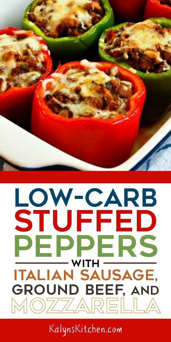 Low-Carb Stuffed Peppers with Italian Sausage, Ground Beef, and ...