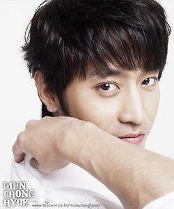 Eric Mun images ♥ Mun Jung Hyuk ♥ wallpaper and background photos