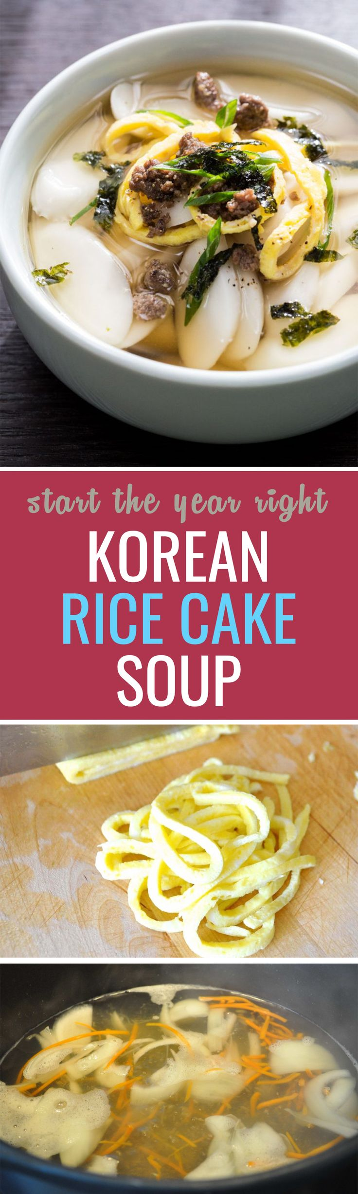 HAPPY NEW YEAR! Start 2018 with this traditional Korean new years rice cake soup!