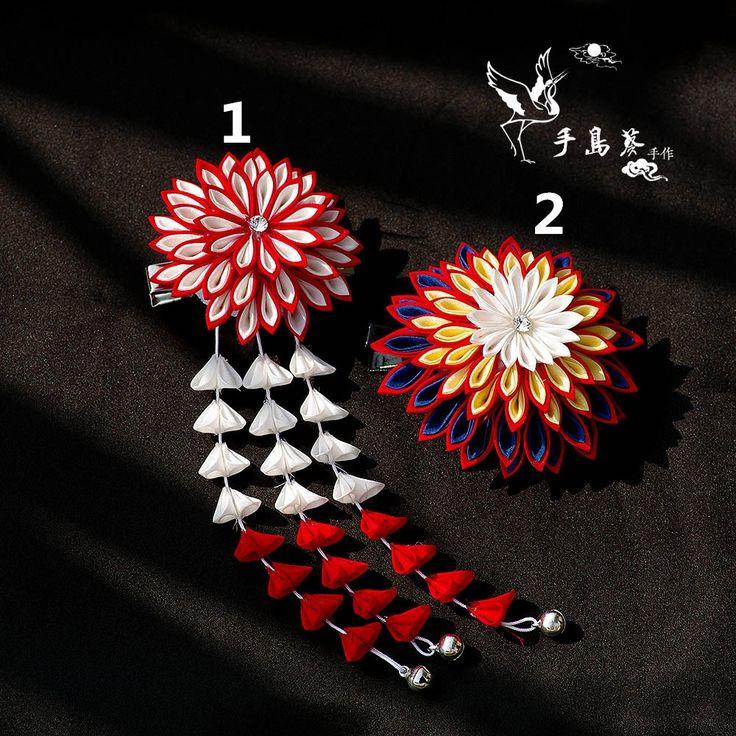 33.73$  Buy now - http://alisrd.shopchina.info/go.php?t=32798097583 - 2017 Sakura Japanese Traditional Tassel Hair Sticks  Headwear Kimono Bathrobes Traditional Ornament Cosplay Custom F 33.73$ #aliexpress
