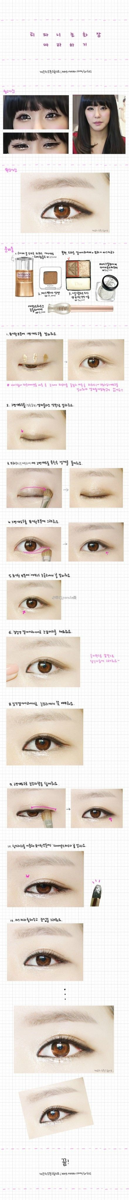 Tiffany of SNSD/Girls' Generation makeup tutorial