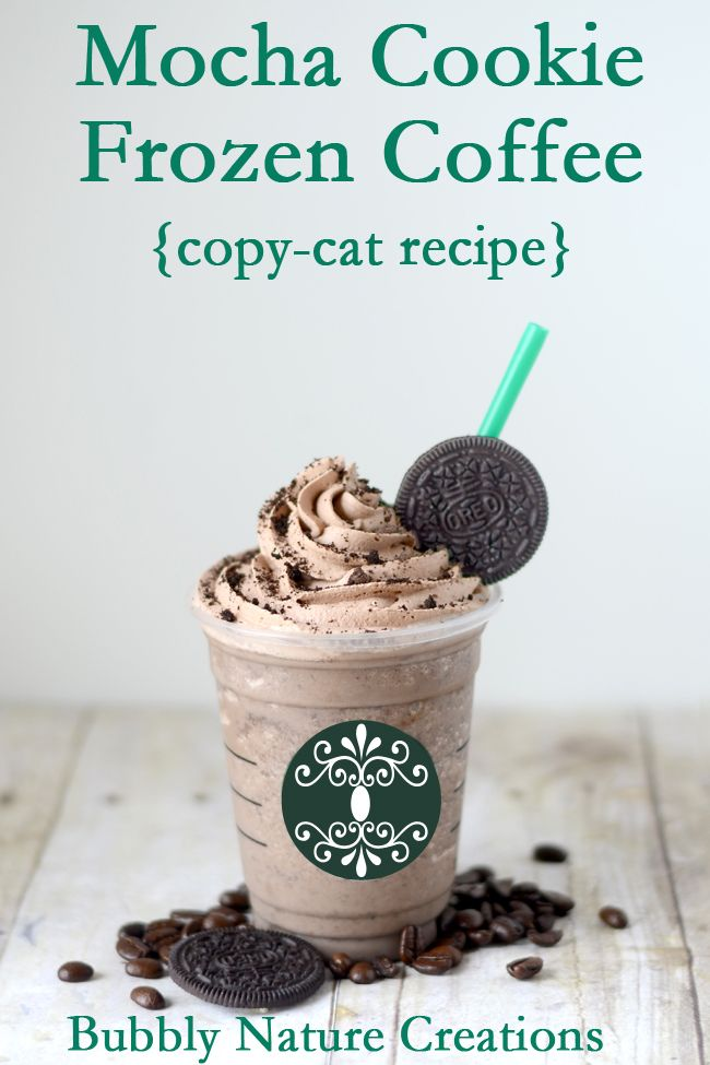 Mocha Cookie Frozen Coffee {Copycat Starbucks!} The chocolate whipped cream and crushed cookies are amazing with this!!!