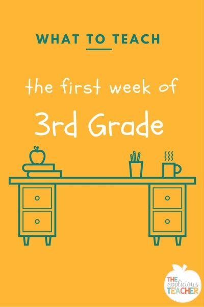 What to teach the first week of third grade