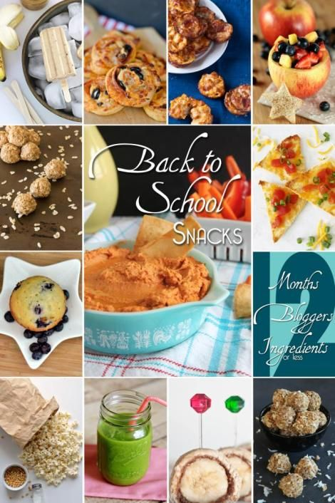 12 awesome after school snack recipes   Betsylife.com #12bloggers