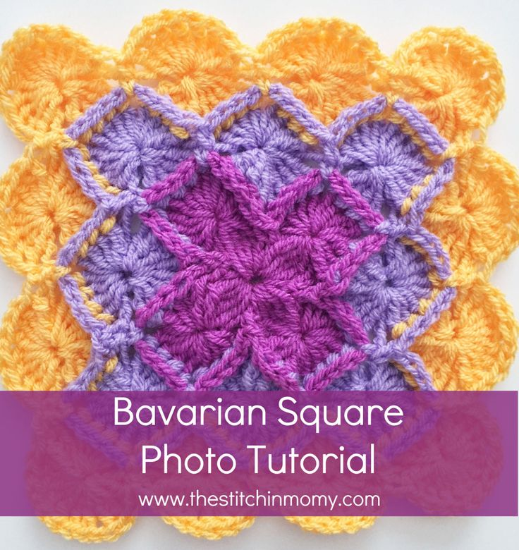 Bavarian Square Tutorial - The Stitchin Mommy