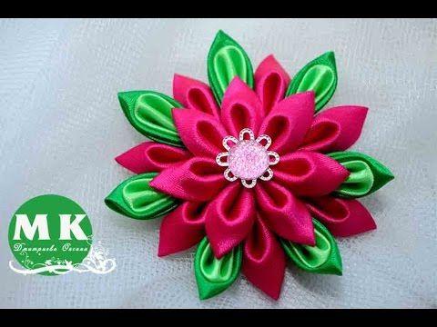 Мастер-класс Канзаши.Цветы из лент.Заколка для волос.Цветок Канзаши/Flow...