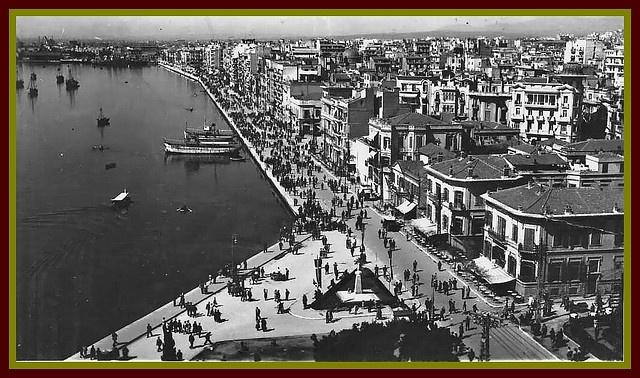 Thessaloniki, 1950.