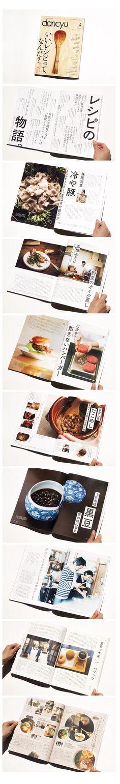 Magazine |