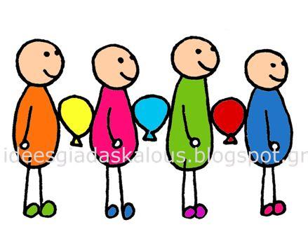Ιδέες για δασκάλους: Το τρένο με τα μπαλόνια